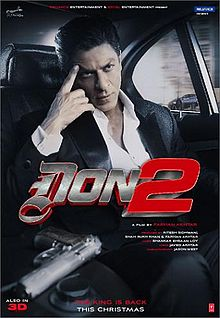 220px-Don2new